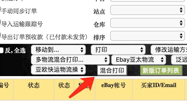 EB62531F-2622-4101-A54C-ACB6DDC25300.png