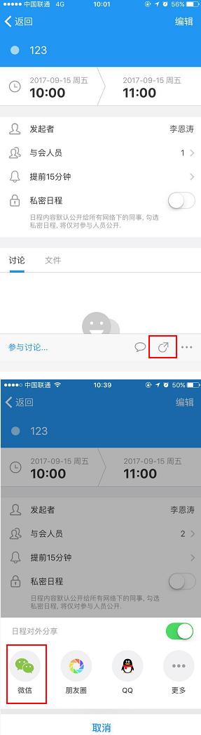 screenshot_20170915_104131.png