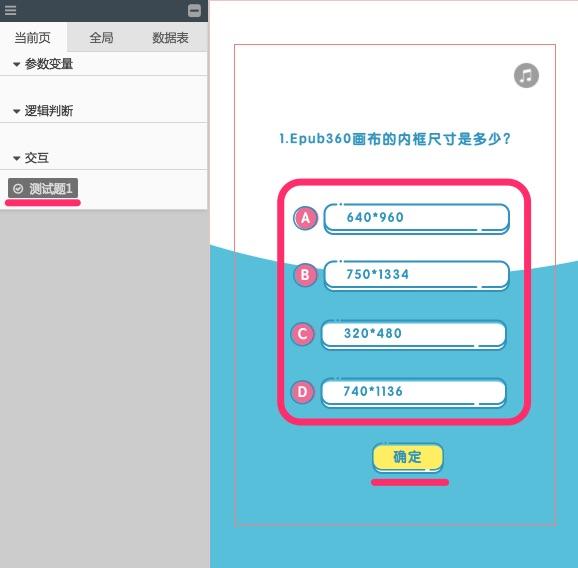 编辑版式文档_-_后台管理系统.jpg