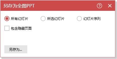 ?filename=_____PPT02.jpg