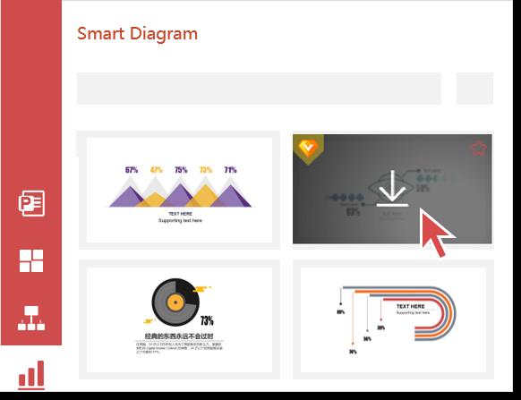 ?filename=Smart_Diagram_-_2.png