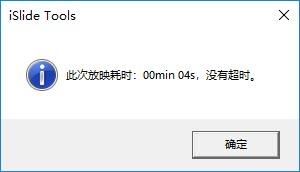 ?filename=0015abceee8d801c7c5c974b5db6c5c.jpg