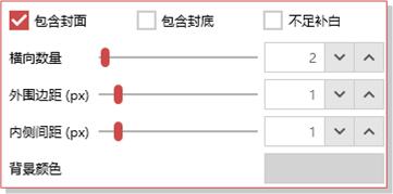 ?filename=mceclip1.png