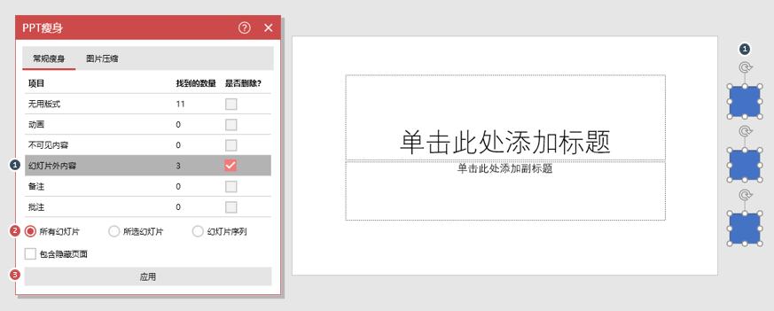 ?filename=mceclip2.png
