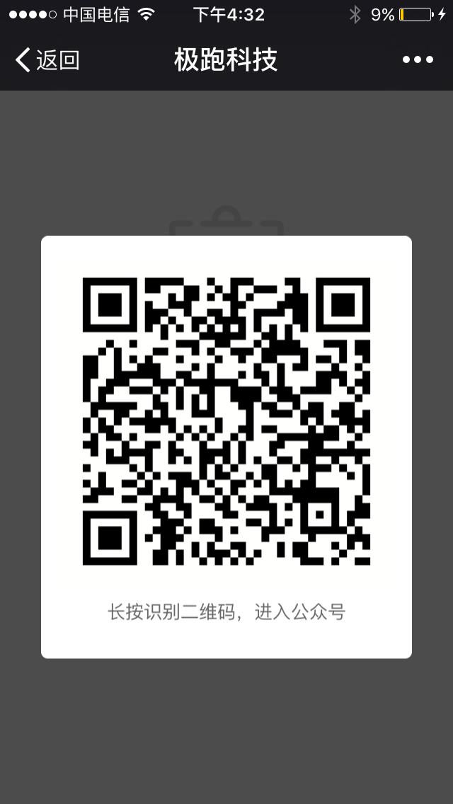 001571c850c9473e714488f0c8f2a1a