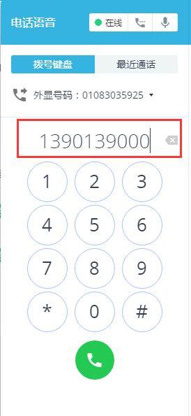 00157fc5c3533a4f454a7b0b21d82c1