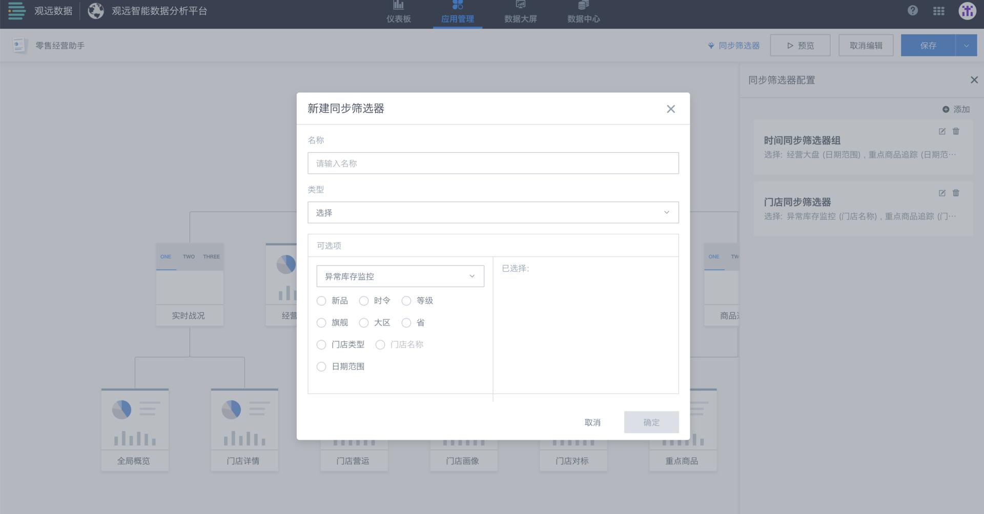 lite-app-10.png
