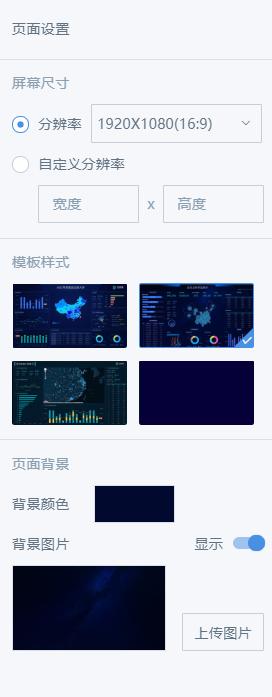 datascreen-03.png