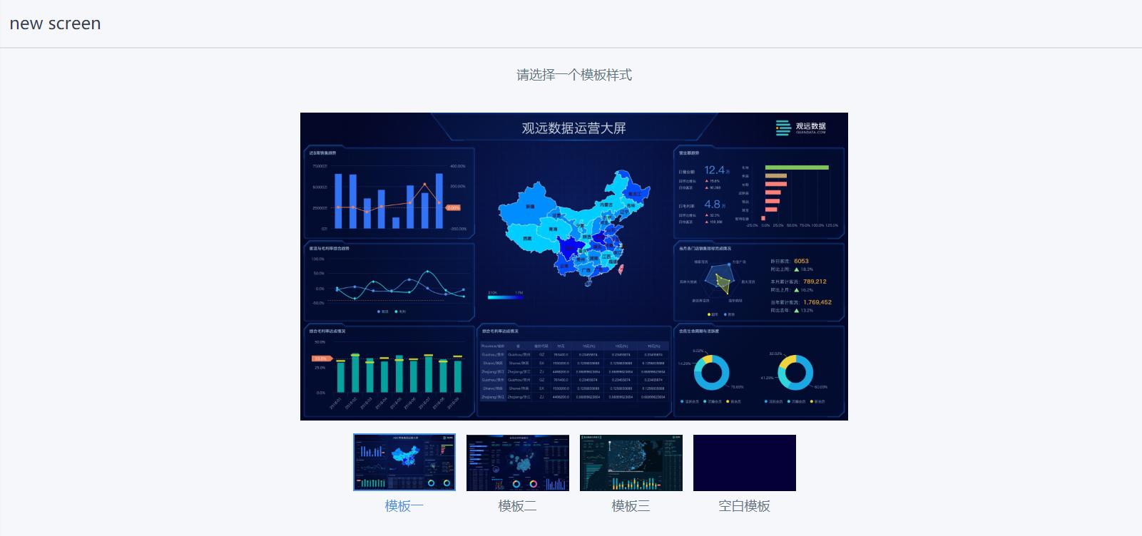 datascreen-02.png