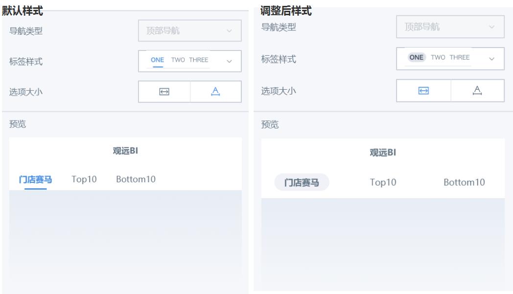 lite-app-6.png
