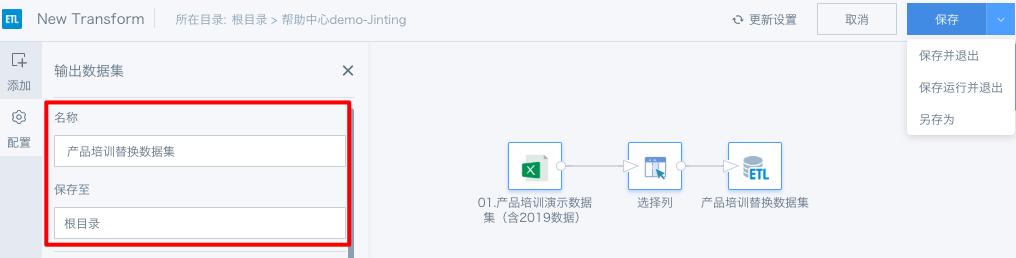 input-output-dataset-4.png